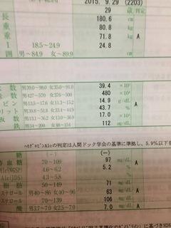 image-fb0a6.jpeg